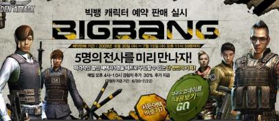 20090630_BigBang3
