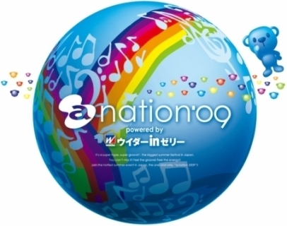 a-nation 2009 _logo_