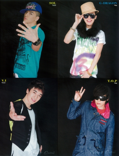 big bang minus 1
