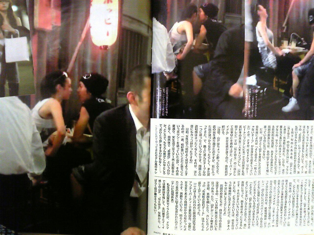 Ямасита Томохиса / Yamashita Tomohisa ≪Пишка Пишунчо≫ -2 - Страница 4 Zatudandao_18616