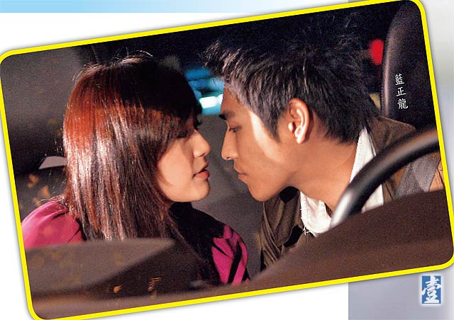 Taiwan Entertainment « Suitest Taboo Chronicles Blog