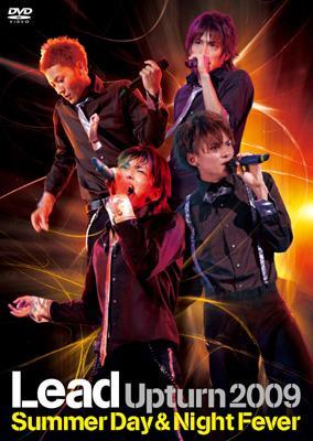 Lead 2009 dvd