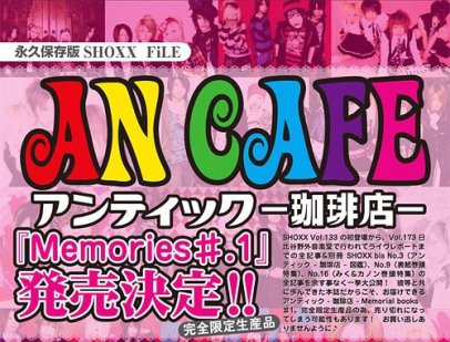 an cafe shoxx file